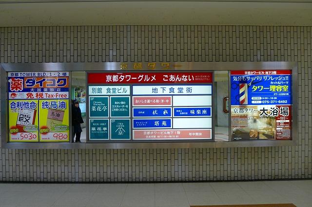 P1080266 - コピー