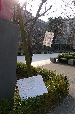 P1080571