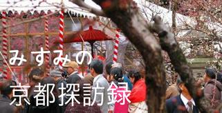 京都の帽子屋さん